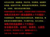 东河铁西九原上门电脑网络维修家中路由器更换维修