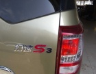 北汽幻速 幻速S3 2014款 1.5 手动 豪华型一手私车 分