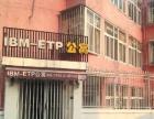 IBM-ETP公寓(万科金域蓝湾隔壁)个人房源 免中介1租房