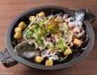 上海石锅鱼加盟 技术扶持 上海餐饮加盟
