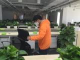 肥东办公室内室甲醛检测,专业除甲醛检测