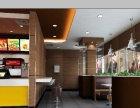 麦捞士品牌炸鸡汉堡西式餐饮加盟