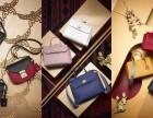 国外奢侈品大牌原单尾单包包货源 诚招代理
