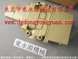 D2N-160冲床摩擦片,快速锁紧万向接头-大量批发PB08