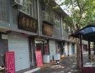 新安 龙潭大峡谷 商业街卖场 56平米