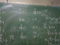 想日语留学吗、想日语高考那高分吗,济宁联创培训等你