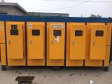 首信环保专注专业生产工业废气处理设备等离子油烟净化器