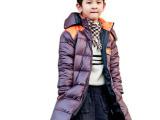 厂家直销儿童羽绒服冬装 冬季童装外套男童长款羽绒服 90%绒