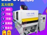 深圳uv紫外光固化机波长365nm功率8.5kw光固化机