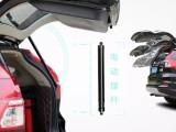 大迈X7去哪改装电动尾门畅翼电动尾门多少钱