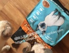 SeaKingdom泰国皇室进口海鲜王国幼猫成猫粮