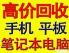 湘潭高价收购相机,专业回收佳能相机诚信回收尼康相机