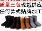 厂家批发招代理 ugg真皮雪地靴 5825牛皮羊毛 真皮中筒保暖