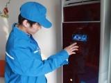 北京倍科冰箱24小時服務熱線