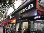 新区龙珠路一线临街商铺,即买即收租