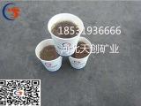 聚氨酯加固材料产品特性