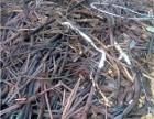 孟村高价回收废紫铜线废电缆