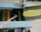 厂家直销筋饼机,电动筋饼机,不锈钢筋饼机,筋饼机
