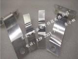 深圳环保新能源汽车电池铜软连接加工镀银
