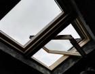常州阁楼天窗 斜屋面天窗
