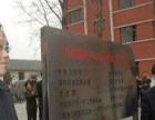 北京戒网瘾学校