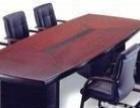 遠洋專業二手民用家具收售床 衣柜等辦公家具收售電腦桌椅 歡迎前來