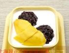 榴莲千层蛋糕甜品培训 榴莲酥港式甜品加盟 甜品做法