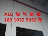北京泰居120型符合轻质复合隔墙板技术交底和方案