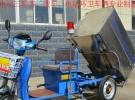 不锈钢保洁车 电动三轮保洁车 箱体0.3-1.5立方3500元