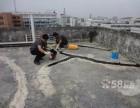 从化承接内外墙补漏 增城天面防水 太平地下∑室防水