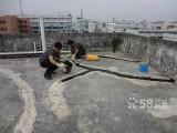 從化房屋防水補漏,鰲頭鋼結構防水補漏維修,興華