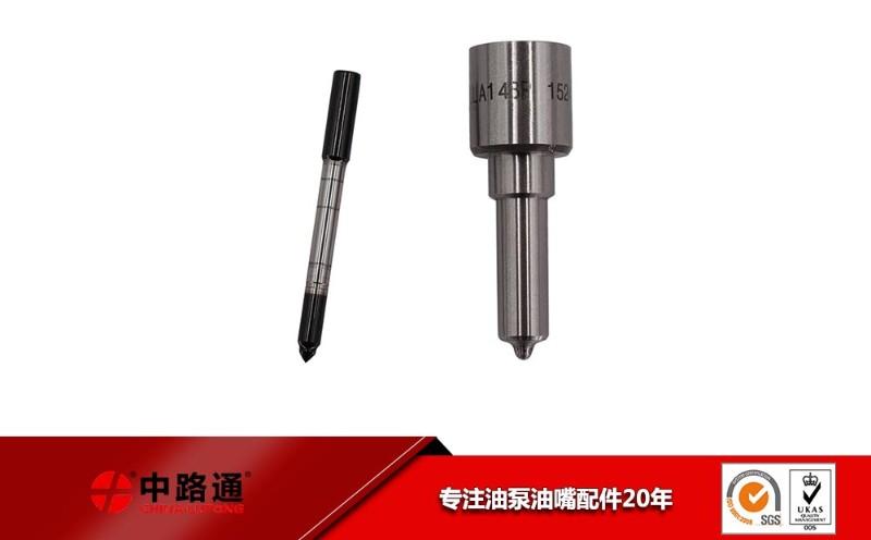 优质油嘴油泵配件批发DN0PD20中路通厂家