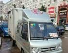 杨师傅厢式货车货物运输搬家服务