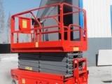 海南剪叉式升降机16米