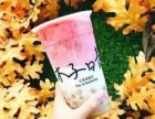 台湾木子日青奶茶加盟 木子日青加盟费多少钱