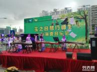 深圳宝安舞台出租灯光出租音响出租演出设备出租桌椅出租歌舞演出