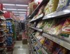 超市转让 低房租 本人店多想转让 非诚