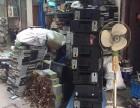 沭阳二手电脑回收,沭阳电脑高价回收