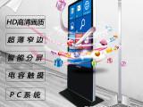 珠海酒店专用55寸立式带触摸网络版广告机