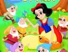 哈尔滨儿童剧白雪公主和七个小矮人9月9日开演啦