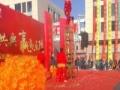 红白事舞狮演出报丧介绍河北沧州神箭杂技舞狮团