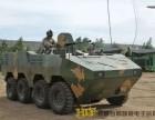 看望合鼎8X8步兵战车真人CS装备,云南省玉溪市特意强调