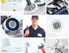 衡水市专业上门修水管 修洁具改水电155 3180 8009