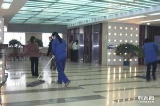 上海定点保洁 上海办公室定点保洁 上海公司保洁托管