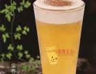 威海奶茶加盟哪个品牌好?新人必看?