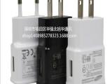 手机充电器 71充电器 大功率充电头 三星S4充电器 NOTE3