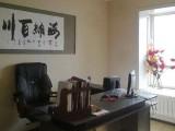 番禺区小型办公室真实场地出租,提供正规注册地址可注册公司