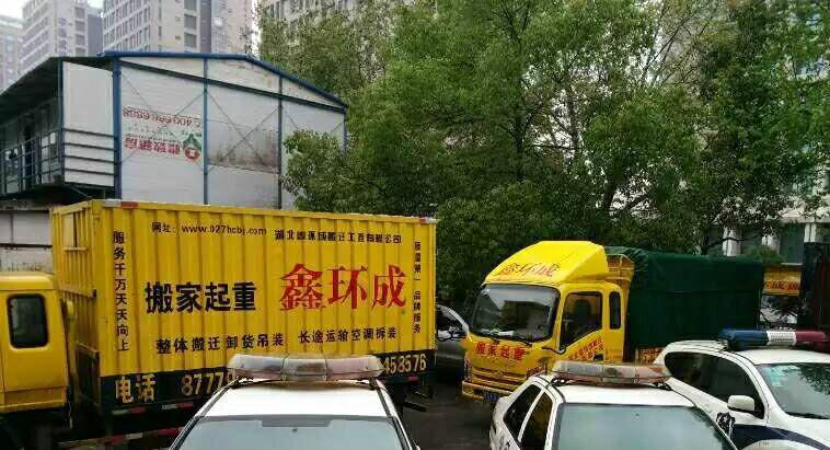 武昌中北路搬家-家具搬运-长短途运输-随叫随到