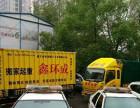 武昌南湖搬家-钢琴搬运-空调移机-经验丰富