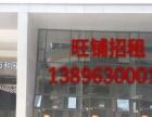 奉节 海城金街电影院旁 商业街卖场 20至120平米